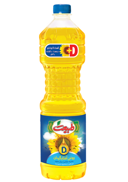 Sunflower Vitamin D3 Oil