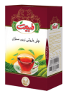 Golden Ceylon Tea